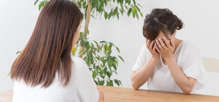 「私、嫌われているかな」と思ったら独りで悩まず、周りの誰かに聞いてみる