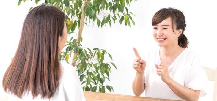 話し上手は聞き上手、会話がニガテという人も「うなずく」だけで、話が弾む